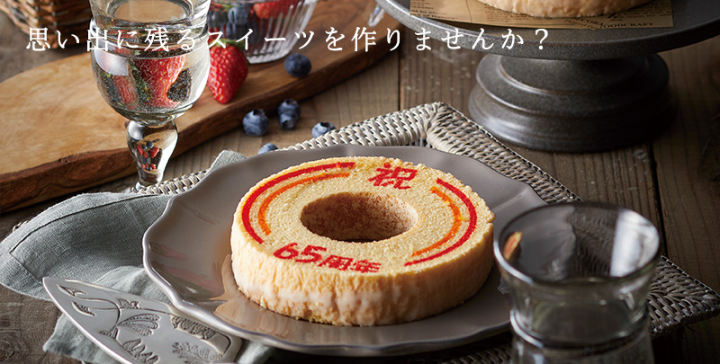 img800x405_sweets
